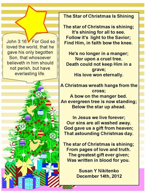 printable christmasreligious scenes to add your own poems to and print inspirational christian poems poems merry