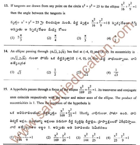 pattern of questions ts eamcet model papers 2018 2019 student forum