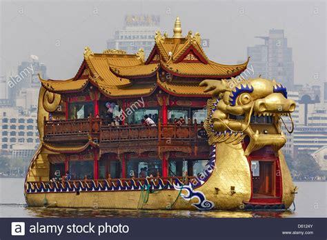 dragon boat hangzhou china stock photo 55342699 alamy - Dragon Boat Festival Hangzhou