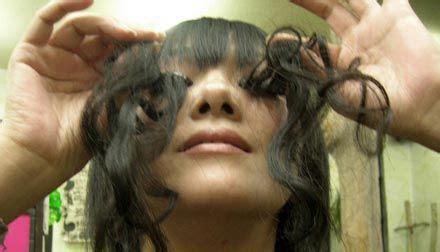 largest pube record the longest eyelashes in the world 5 photos izismile com