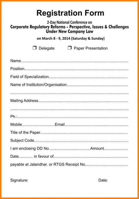Registration Card Template Word by Registration Form Template Template Business