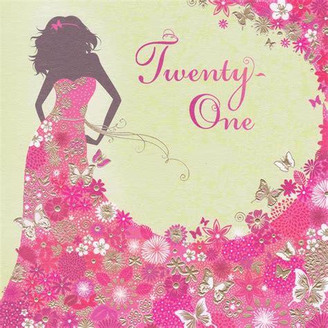 21st Birthday Card Printable 21st Birthday Card Silhouette Sara Miller Cardspark