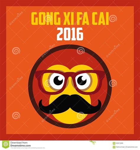 new year 2016 monkey template monkey new year 2016 stock illustration image 62874286