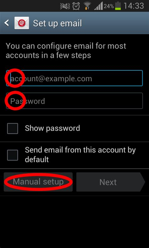 setting up email on android how to set up an imap account on an android device