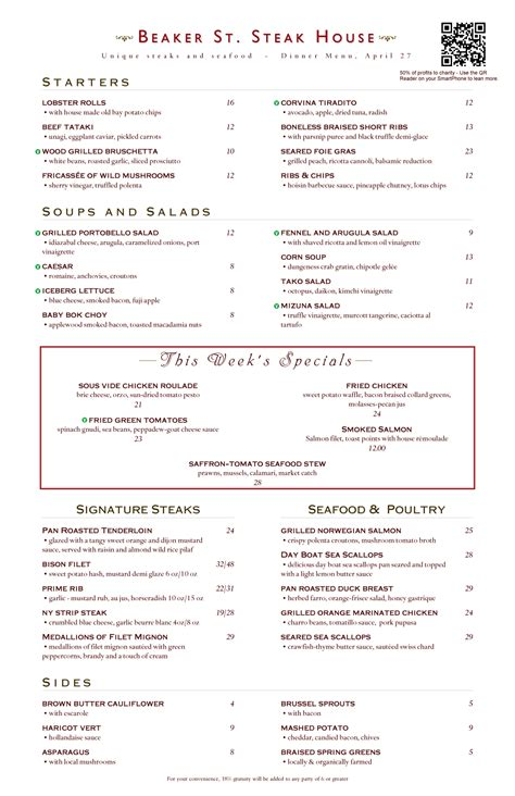 restaurant menu layout software menupro 183 menu design sles from menupro menu software