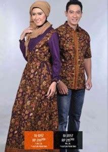 Batik New Marimar Series baju muslim