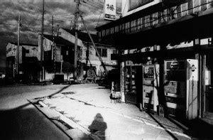 Lover Vol 2 Mikase Hayashi M daido moriyama purple magazine