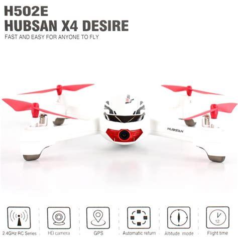 Hubsan H502e 1 hubsan h502e x4 quadcoptere w gps 720p rth alt hold headless pcm shop