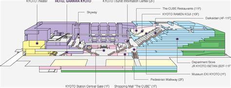 Floor Plan Layout by Kyoto Station Building Hotel Granvia Kyoto