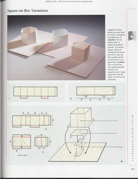 pop up design paper 1784941654 630 best images about templates paper folding silhouettes vectors clipart svg templates
