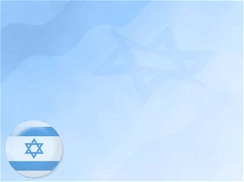 Israel Flag 04 Powerpoint Templates Israel Powerpoint Template