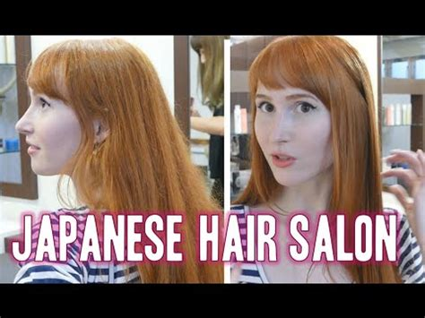 tokyo the hairstylist japanese hair salon my first ever visit youtube