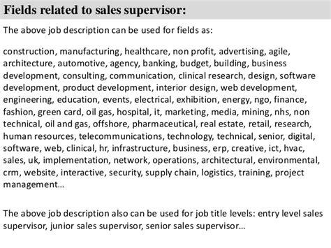 sales supervisor description