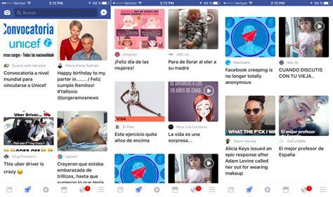 App Que Resume Noticias Agrega Un Icono De Cohete A Su App 191 Por Qu 233