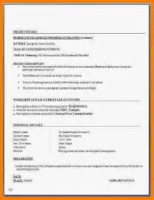 Resume For Freshers by Resume Format For Freshers Computer Engineers Free