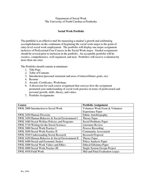 Sle Entry Level Social Work Resume Best Photos Of Work Portfolio Exles Portfolio Exles Sle Work Portfolio Templates