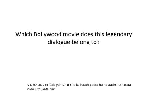 film dialogue quiz quiz quiz hota hai movie quiz