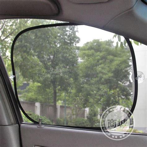 Car Baby Blind 3 x baby car window sunshade blind stopper screen ebay