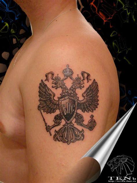 tattoo serbian eagle serbian eagles tattoo picture at checkoutmyink com design