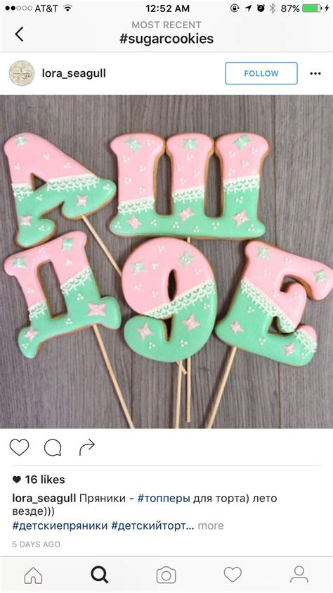 up letter with sugar 17 best images about cookies monogram letters on