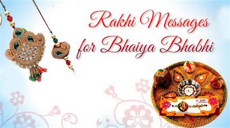rakhi messages for bhaiya bhabhi sweet rakhi wishes