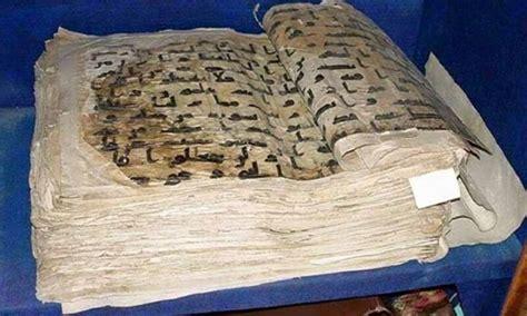 Alquran Mushaf Rosul Utsmani inilah mushaf tertua di dunia