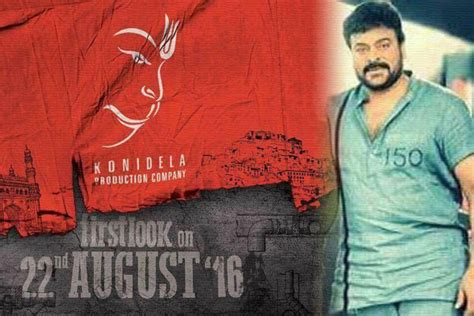 mega star movie first look 150 chiranjeevi khaidi no 150 movie first look logo launch