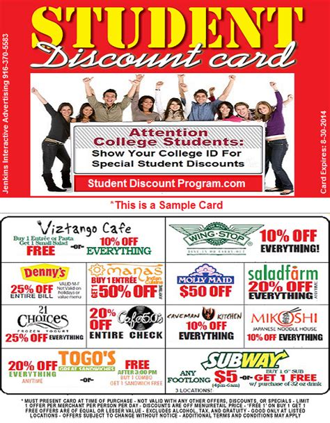Denny Gift Card Discount - merced college student discount program