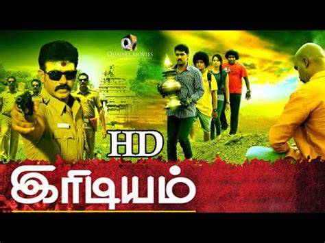 download film genji vs rindaman full download tamil full movies 2015 new releases iridium