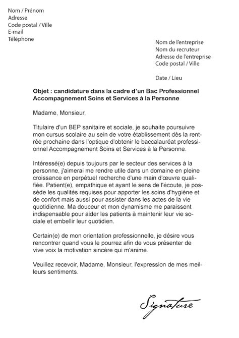 Lettre De Motivation Stage Seconde Assp Lettre De Motivation Pour Stage Bac Pro