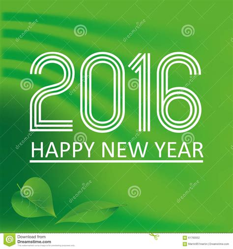 new year color green happy new year 2016 stock vector image 61765552