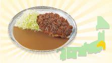 cadenas de comida rapida nombres comer japon 233 s en jap 243 n cadenas de comida r 225 pida