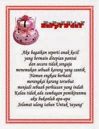 gambar kartu ucapan ulang tahun kata kata gokil raja gombal