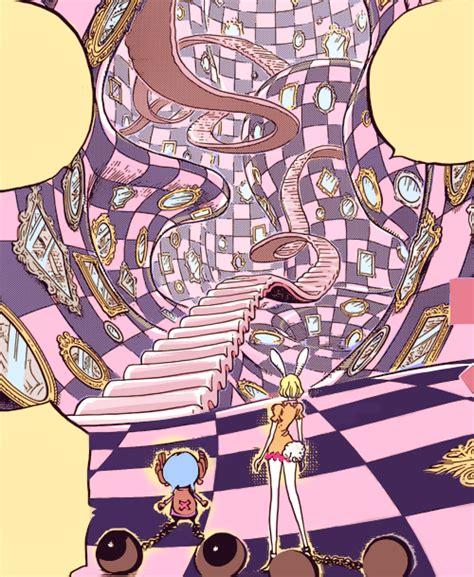 Mirror World mirror world one