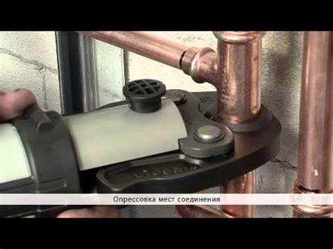 Kupferrohr Selber Pressen pressen statt loeten