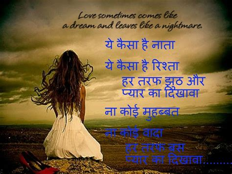 images of love shayri love shayari photos inspirational quotes gallery