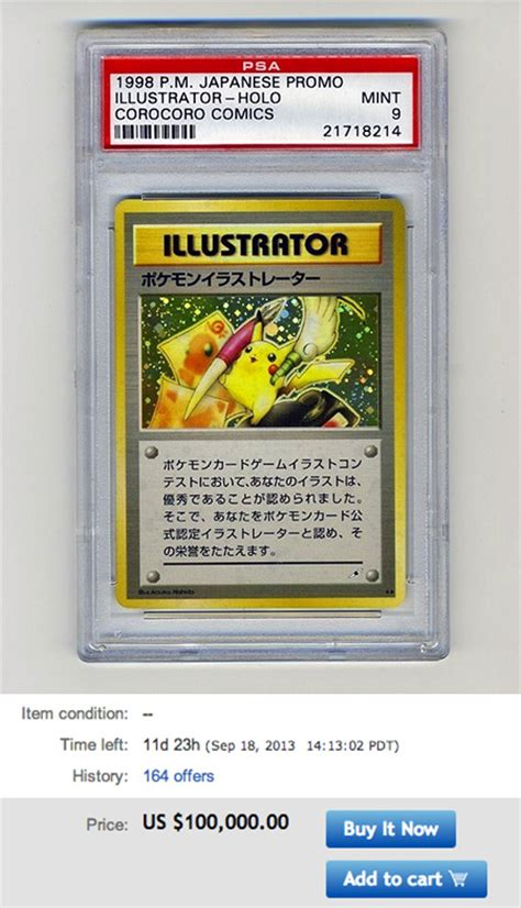 card world gallery cards rarest in the world