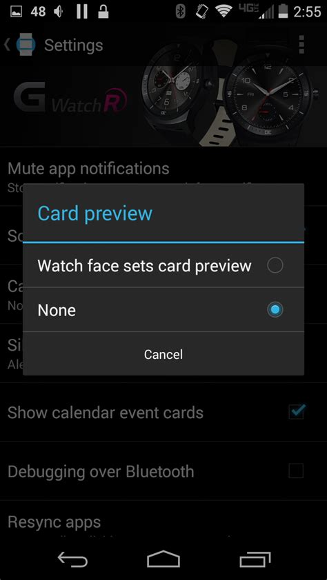 Card Preview by How To Stop Notification Cards From Covering Your Android