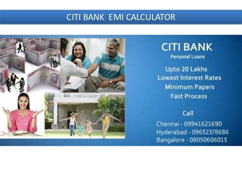 citi bank housing loan citibank home loan emi calculator
