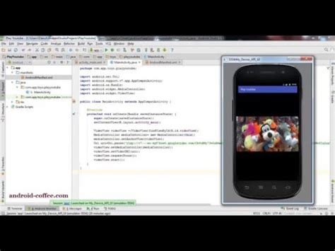 video tutorial android studio tutorial how to play youtube video in android studio 1 5