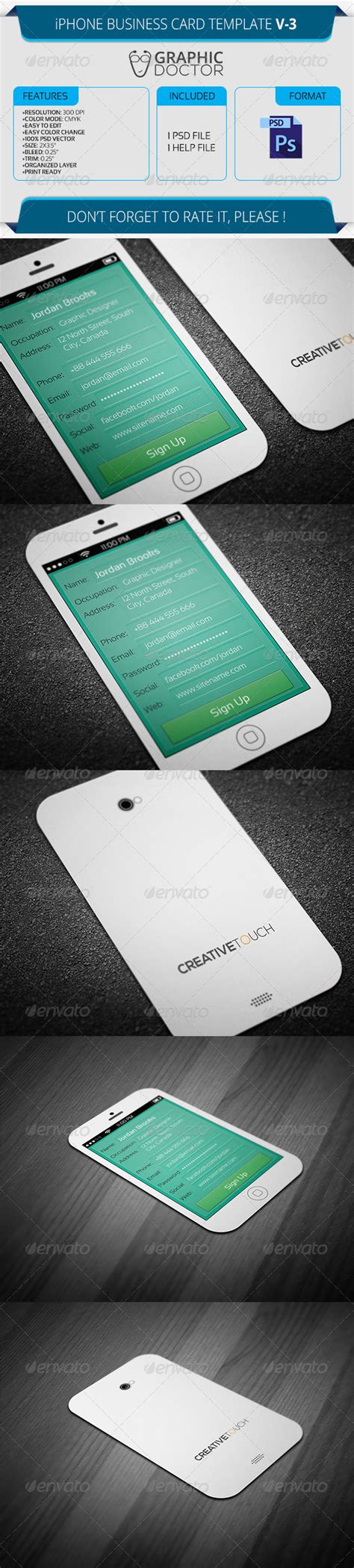 a collection of unique iphone business card designs