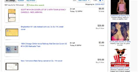 ebay adult section hanover law blog ebay did what alright i m angry read