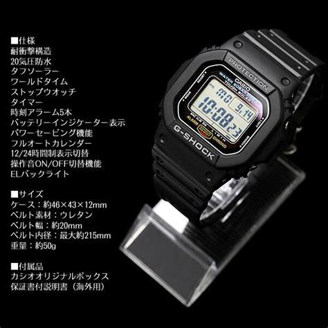 G 5600 Tough Solar 楽天市場 g shock tough solar g 5600e 1 casio メンズ腕時計 海外モデル 逆輸入