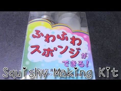 squishy maker shopahaulic squishy maker how to save money and do it