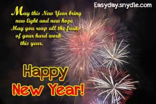 christian new year messages 365greetings
