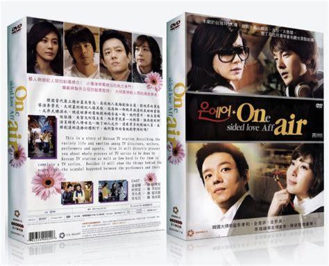 film korea on air on air korean drama dvd poh kim video