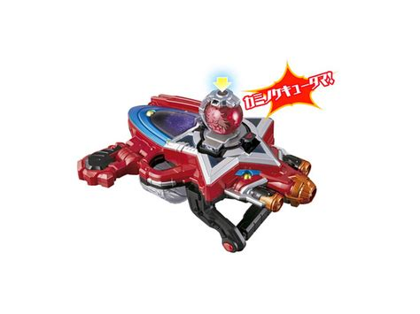 Dx Kyutama Sp Set Kyuranger Original dx kyutama set sp kyuranger by bandai hobbylink japan