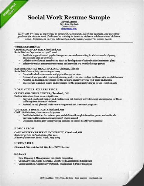 Social Service Resume Template by Social Work Resume Sle Writing Guide Resume Genius