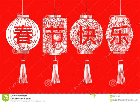 lantern meaning in new year new year lanterns meaning 28 images how to celebrate