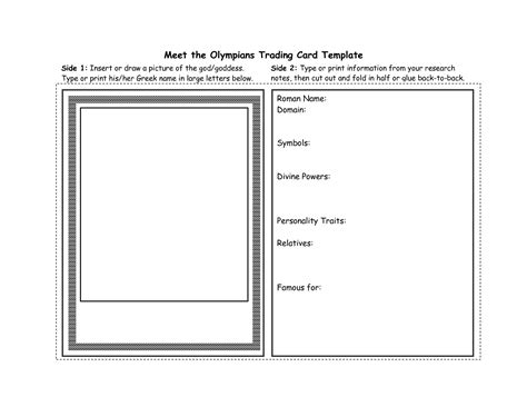 template for trading card best photos of printable trading card template god